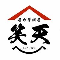 天ぷらと牛タンが旨い個室居酒屋 笑天‐しょうてん‐知立駅前店の写真