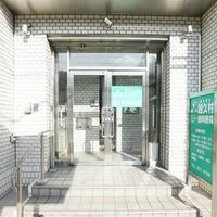 越久村歯科医院の写真