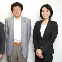 平和の森法律事務所の写真