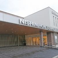 西日本典礼 諸岡斎場の写真