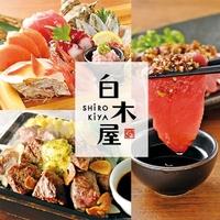 白木屋 歌舞伎町総本店の写真