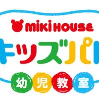 ミキハウスキッズパル福井西武教室の写真