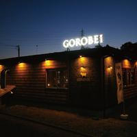 GOROBEIの写真