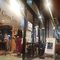 焼酎Bar&喫茶 Cross Lifeの写真
