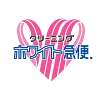 ホワイト急便 キヌヤ西益田店の写真
