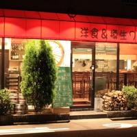 洋食&樽生ワイン しもじま亭の写真