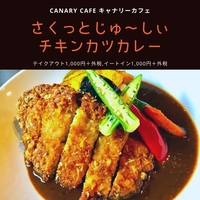 Canary Cafeの写真