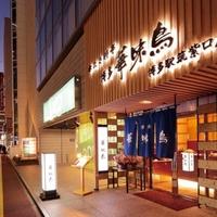 水たき料亭 博多華味鳥 博多駅筑紫口店の写真