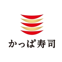 かっぱ寿司 津島店の写真