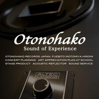 オトノハコ株式会社の写真
