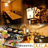 伊達なおもてなし DUCCA 仙台駅前の写真