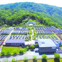 北摂池田メモリアルパークの写真