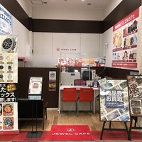 ジュエルカフェ イオンモール盛岡店の写真