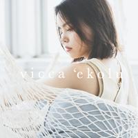vicca ekolu 表参道/原宿の写真