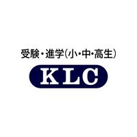 KLCセミナー 御南校の写真