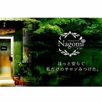 Healing resort Nagomi 和心の写真