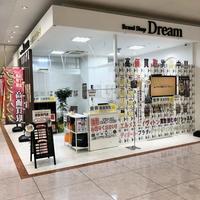 ドリーム イオン倉敷店の写真