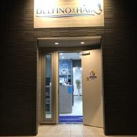 DELFINO HAIR PERFORMの写真