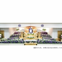 田中葬祭株式会社の写真