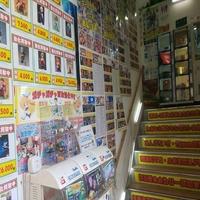 ゼスト大和店の写真