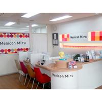 Menicon Miru福山店の写真