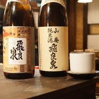 秋田川反漁屋酒場の写真
