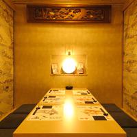 八州 長崎思案橋店の写真
