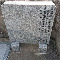 天の石材 (あまのせきざい)の写真