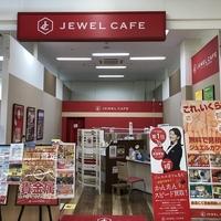 ジュエルカフェ イオンタウンさくら店の写真