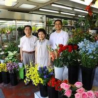 たなべ花店の写真