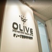 オリーブ国際特許事務所の写真
