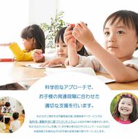 KID ACADEMY 川西校の写真