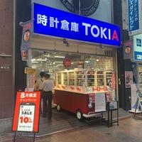 時計倉庫TOKIA三宮店の写真