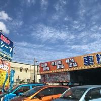 株式会社ラシーマ(車検センターラシーマ)の写真