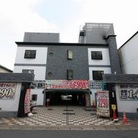 ホテル 星の砂 京都南店の写真