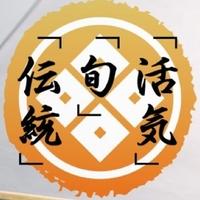 にぎりの徳兵衛 イオンモール京都桂川店の写真