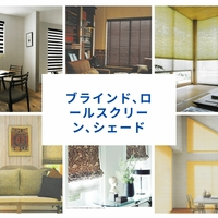 家具インテリア岡本の写真