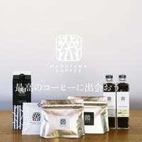 丸山珈琲 松本コーヒースタンドの写真