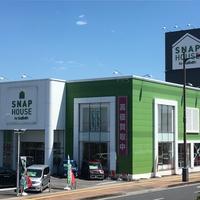 ガリバースナップハウス宮崎大塚店の写真