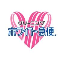 ホワイト急便 藤崎店の写真