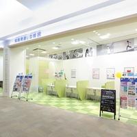 保険見直し本舗 香川イオンモール高松店の写真