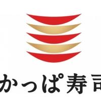 かっぱ寿司 鳥取安長店の写真