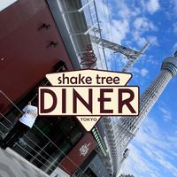 Shake Tree Dinerの写真