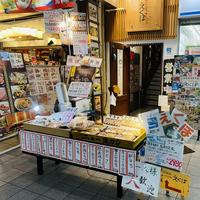 遊食亭 えくぼ 熊本新市街店の写真