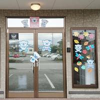 児童発達支援スクール コペルプラス 甲府教室の写真