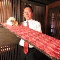 和食と牛タンしゃぶしゃぶ しゃぶ庵 錦店の写真