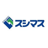 スシマス 加古川店の写真