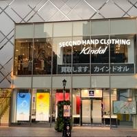 カインドオル梅田クロス茶屋町店の写真