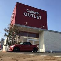 ガリバーアウトレット周南久米店の写真