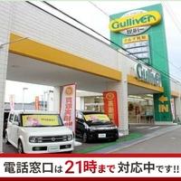 ガリバー明幹加古川店の写真